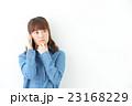 スマートフォン・電話する女性 23168229