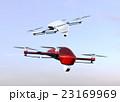 カメラが装備されたドローンが空を飛ぶ 23169969