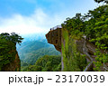 鋸山 絶景 景色の写真 23170039