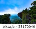 絶景 景色 鋸山の写真 23170040