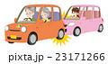 交通事故 事故 白背景のイラスト 23171266