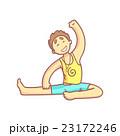 人 ヨガ 柔軟のイラスト 23172246