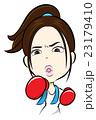 ボクシング 23179410