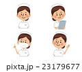 看護師 バストアップ 4パターン 23179677