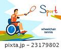 身体障害者 スポーツ テニスのイラスト 23179802