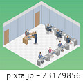 オフィス ビジネス ビジネスパーソンのイラスト 23179856