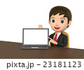 ノートパソコン 男性 ビジネスのイラスト 23181123