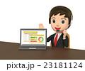 ビジネス ビジネスマン プレゼンテーションのイラスト 23181124