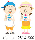 かき氷を食べる子ども 23181500
