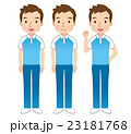 男性スタッフ 表情セット 23181768