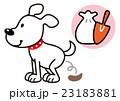 犬 糞 イラスト 23183881