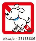 犬 糞 禁止 イラスト 23183886