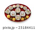 飾り寿司 飾り巻き寿司 創作寿司の写真 23184411