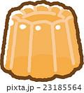 ゼリー(オレンジ) 23185564