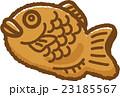たいやき 和菓子 スイーツのイラスト 23185567