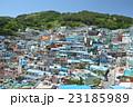 釜山の甘川洞文化村 23185989