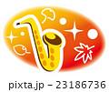 芸術の秋 サックス 23186736