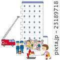 消防訓練 防火訓練 消火訓練のイラスト 23189718