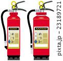 消火器 家庭用消火器 23189721
