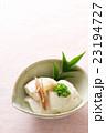 おぼろ豆腐12 23194727
