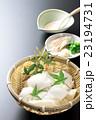 おぼろ豆腐2 23194731