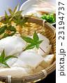 おぼろ豆腐8 23194737
