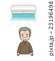 冷房を使う高齢者 23196498