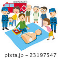 AED  救急救命訓練 23197547