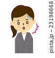 女性ビジネス謝る 23198668