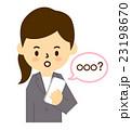 会社員女性携帯でしゃべる 23198670