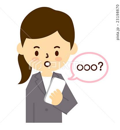 会社員女性携帯でしゃべるのイラスト素材 23198670 Pixta