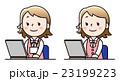 女性スタッフ-パソコン 23199223