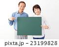 老夫婦 笑顔 ボードの写真 23199828