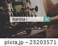 バリスタ コーヒーショップ 喫茶店の写真 23203571