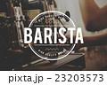 バリスタ コーヒーショップ 喫茶店の写真 23203573