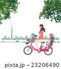 自転車 親子 町並み イラスト 23206490