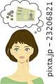 女性 お金 人物のイラスト 23206821