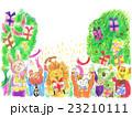 イラスト生物(森のパーティ)1 23210111