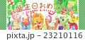 販促POP(誕生日)1 23210116