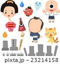 日本の妖怪とお墓のイラストセット 23214158
