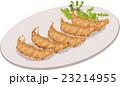 餃子 中華料理 ギョウザのイラスト 23214955