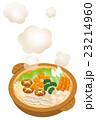 鍋_1 23214960