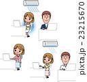 冷房対策 クーラー病 女性 23215670
