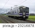 東北本線701系(盛岡地区) 23216878