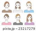 女性セット 23217279