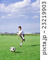 サッカーをする男の子 少年サッカー 男の子 小学生 サッカー 23219903