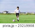 男の子 サッカー 少年サッカーの写真 23219908