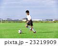 男の子 サッカー 少年サッカーの写真 23219909