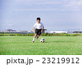 サッカーをする男の子 少年サッカー 男の子 小学生 サッカー 23219912