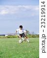 サッカーをする男の子 少年サッカー 男の子 小学生 サッカー 23219914